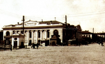 The cinema theatre the Coliseum in the early of XX century, Yekaterinburg, Russia