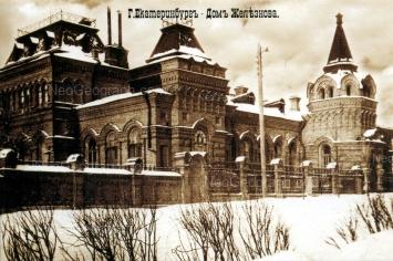 Историческое здание конца XIX века: Дом Железнова. Фотография Метенкова В. Л., сделанная в начале XX века