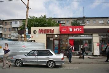 View to: Kosmonavtov avenue, 72. Yekaterinburg (Sverdlovskaya oblast)