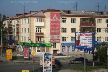 View to: Lenina avenue, 83; Vostochnaya street, 58. Yekaterinburg (Sverdlovskaya oblast)