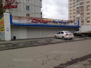 View to: Zavodskaya street, 46; Zavodskaya street, 46А. Yekaterinburg (Sverdlovskaya oblast)