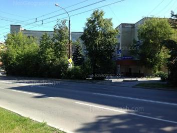 View to: Ordzhonikidze avenue, 8. Yekaterinburg (Sverdlovskaya oblast)
