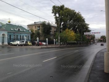 View to: Repina street, 6Д; Repina street, 14. Yekaterinburg (Sverdlovskaya oblast)