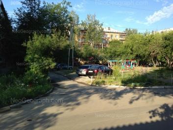 На фото видно: Избирателей улица, 22. Екатеринбург (Свердловская область)