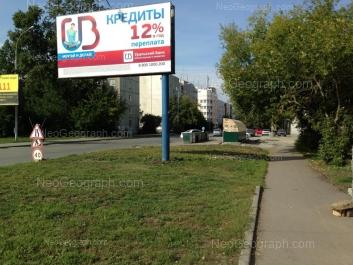 На фото видно: Токарей улица, 50/4. Екатеринбург (Свердловская область)