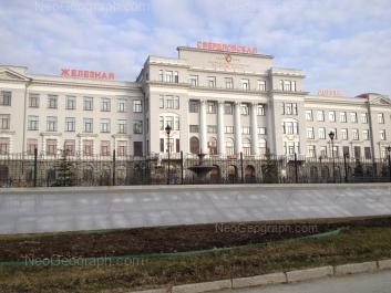 На фото видно: Челюскинцев улица, 11. Екатеринбург (Свердловская область)