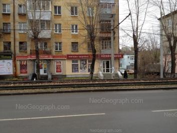 View to: Blukhera street, 16б; Blukhera street, 18. Yekaterinburg (Sverdlovskaya oblast)