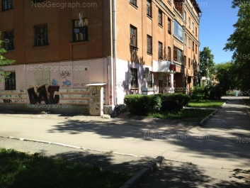 View to: Krasnikh Partizan street, 6. Yekaterinburg (Sverdlovskaya oblast)