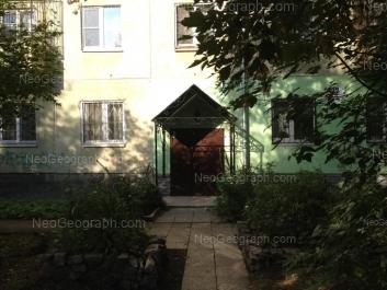 View to: Komsomolskaya street, 72. Yekaterinburg (Sverdlovskaya oblast)
