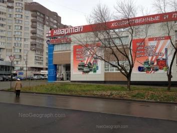View to: Blukhera street, 45; Blukhera street, 47. Yekaterinburg (Sverdlovskaya oblast)