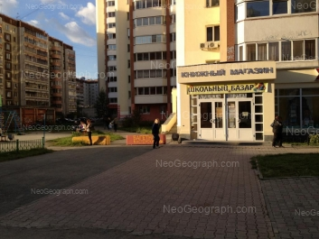 View to: Rodonitovaya street, 9; Rodonitovaya street, 9; Rodonitovaya street, 9. Yekaterinburg (Sverdlovskaya oblast)