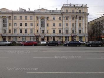 View to: Lenina avenue, 60; Generalskaya street, 7. Yekaterinburg (Sverdlovskaya oblast)