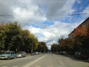 На фото видно: Таганская улица, 8. Екатеринбург (Свердловская область)