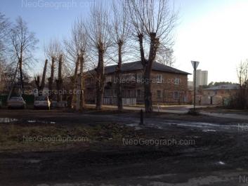 На фото видно: Огарёва улица, 22; Черкасская улица, 28. Екатеринбург (Свердловская область)