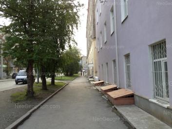 На фото видно: Академическая улица, 20; Академическая улица, 25. Екатеринбург (Свердловская область)
