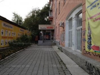 На фото видно: Ленина проспект, 50/1; Луначарского улица, 133. Екатеринбург (Свердловская область)