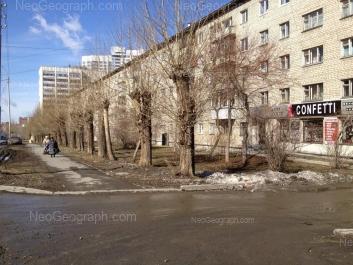 На фото видно: Папанина улица, 1; Папанина улица, 5. Екатеринбург (Свердловская область)