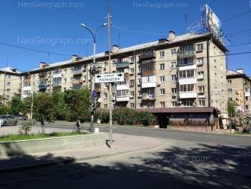 View to: Malisheva street, 7; Malisheva street, 11; Sheikmana street, 32. Yekaterinburg (Sverdlovskaya oblast)