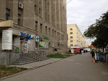 View to: Lunacharskogo street, 134; Lunacharskogo street, 136; Lunacharskogo street, 136. Yekaterinburg (Sverdlovskaya oblast)