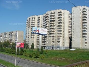 View to: Vikulova street, 48; Metallurgov street, 28. Yekaterinburg (Sverdlovskaya oblast)
