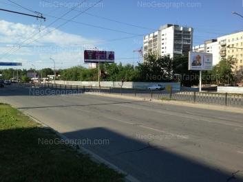 View to: Kuznetsova street, 10. Yekaterinburg (Sverdlovskaya oblast)
