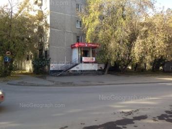 На фото видно: Ученический переулок, 5. Екатеринбург (Свердловская область)