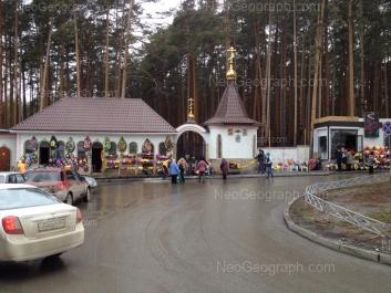 На фото видно: Зоологическая улица, 9Г. Екатеринбург (Свердловская область)