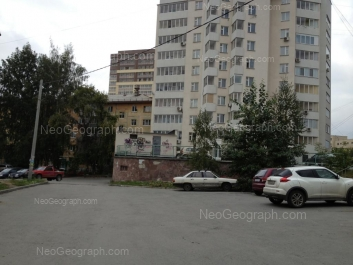 View to: Belorechenskaya street, 1А; Belorechenskaya street, 1. Yekaterinburg (Sverdlovskaya oblast)