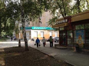 На фото видно: Куйбышева улица, 86/1. Екатеринбург (Свердловская область)