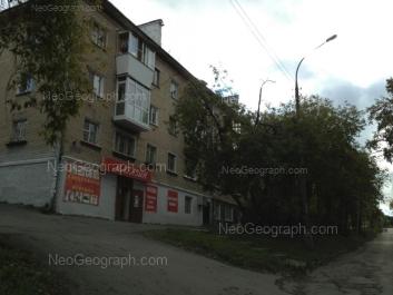 На фото видно: Ползунова улица, 30. Екатеринбург (Свердловская область)