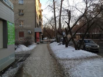 На фото видно: Университетский переулок, 5; Народной Воли улица, 43а. Екатеринбург (Свердловская область)