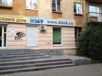 View to: Gagarina street, 47. Yekaterinburg (Sverdlovskaya oblast)