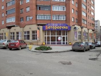 View to: Butorina street, 9. Yekaterinburg (Sverdlovskaya oblast)