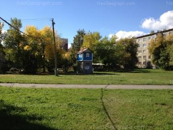 На фото видно: Коммунистическая улица, 6; Новаторов улица, 9. Екатеринбург (Свердловская область)