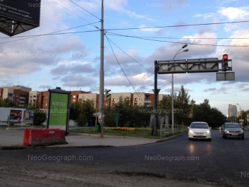View to: Stepana Razina street, 24. Yekaterinburg (Sverdlovskaya oblast)