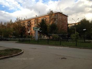 View to: Mira street, 37; Pedagogicheskaya street, 16. Yekaterinburg (Sverdlovskaya oblast)