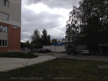На фото видно: Фурманова улица, 127. Екатеринбург (Свердловская область)