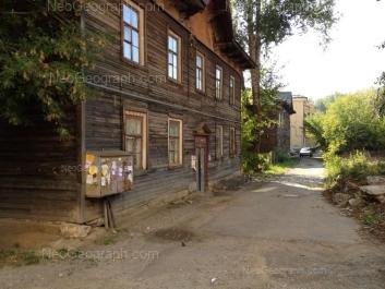 На фото видно: Ботаническая улица, 11; Ботаническая улица, 13; Гагарина улица, 17. Екатеринбург (Свердловская область)