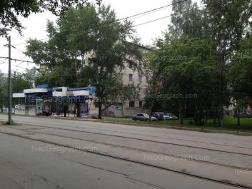 View to: Lobkova street, 32. Yekaterinburg (Sverdlovskaya oblast)