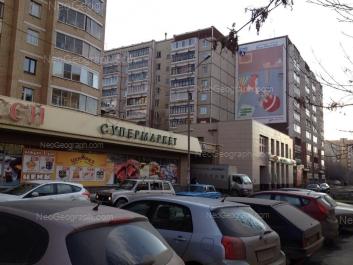 View to: Repina street, 80; Repina street, 84. Yekaterinburg (Sverdlovskaya oblast)