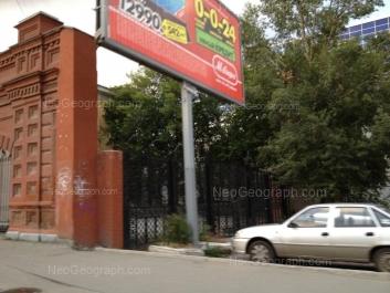 View to: 8 Marta street, 33; 8 Marta street, 37/1. Yekaterinburg (Sverdlovskaya oblast)