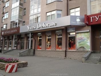 View to: Krasnoarmeiskaya street, 41. Yekaterinburg (Sverdlovskaya oblast)