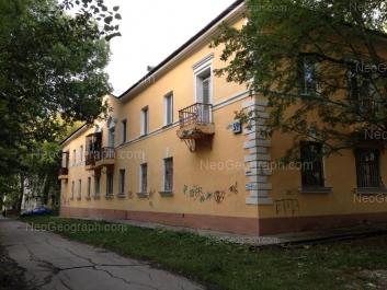 View to: Gagarina street, 59. Yekaterinburg (Sverdlovskaya oblast)