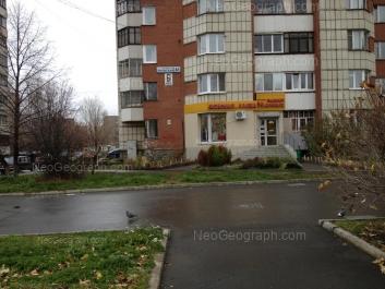 View to: Uralskaya street, 61. Yekaterinburg (Sverdlovskaya oblast)
