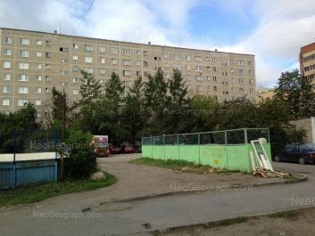 View to: Voennaya street, 10. Yekaterinburg (Sverdlovskaya oblast)