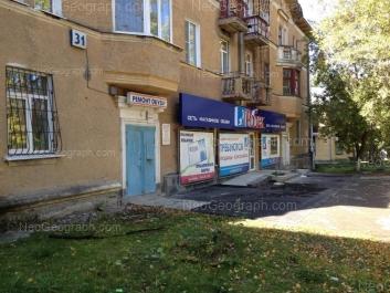 View to: Starikh Bolshevikov street, 31. Yekaterinburg (Sverdlovskaya oblast)