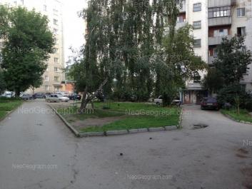 View to: Chernomorskiy lane, 4; Baumana street, 48. Yekaterinburg (Sverdlovskaya oblast)