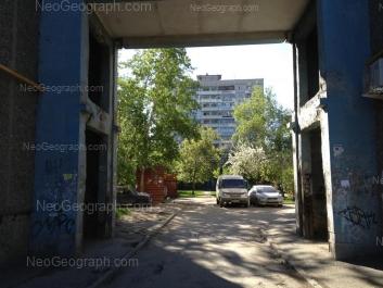 View to: Chkalova street, 129; Chkalova street, 131; Chkalova street, 135. Yekaterinburg (Sverdlovskaya oblast)
