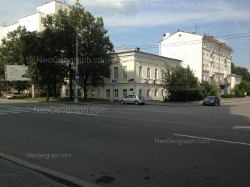 На фото видно: Химиков переулок, 4; 8 Марта улица, 1; 8 Марта улица, 3. Екатеринбург (Свердловская область)