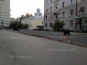 View to: Khimikov lane, 4; 8 Marta street, 3. Yekaterinburg (Sverdlovskaya oblast)